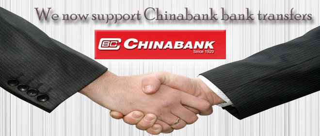 We can now support Chinabank bank transfers